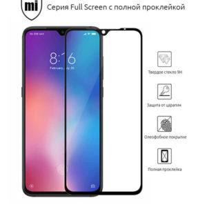 Защитное стекло 3D Premium Xiaomi Mi 9