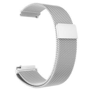 Ремешок Milanese Loop Xiaomi Amazfit GTR 42mm/Bip/Haylou Ls01/Ls02