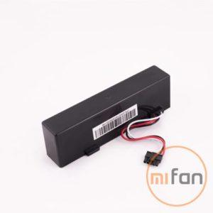 Аккумулятор Xiaomi Mi Robot Vacuum-Mop P (Mijia LDS SKV4109GL / STYTJ02YM)