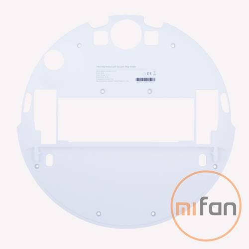 Нижняя часть корпуса Xiaomi Trouver Robot LDS Vacuum-Mop Finder (RLS3) белый